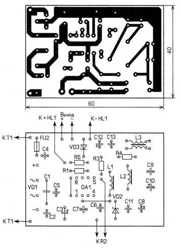 switching power supply pcb layout