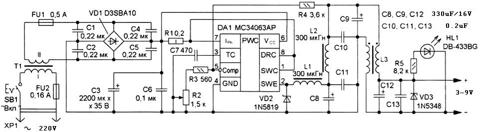 Low power Switching psu 3 to 9v