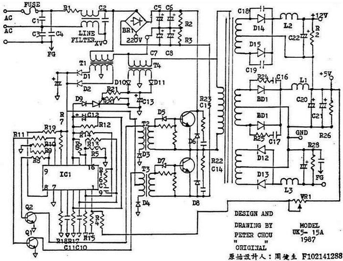 Repair Computer Power Supply - Schematic Diagram