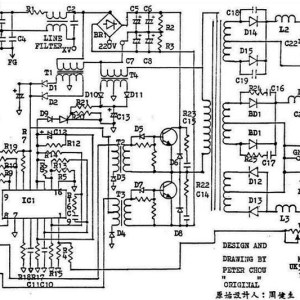 computer motherboard wiring diagram with Pc Power Supply Wiring Diagram on What Exactly Is The Purpose Of A Hall Sensor In A Bldc also Telephone Box Diagram further Atx Power Supply Pinout Connectors also Motherboard Diagram With Labels in addition C01611313.