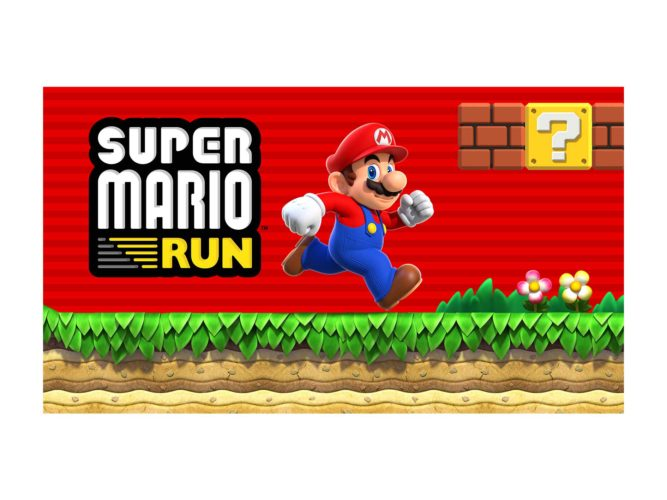 Super Mario Run is less than a month away