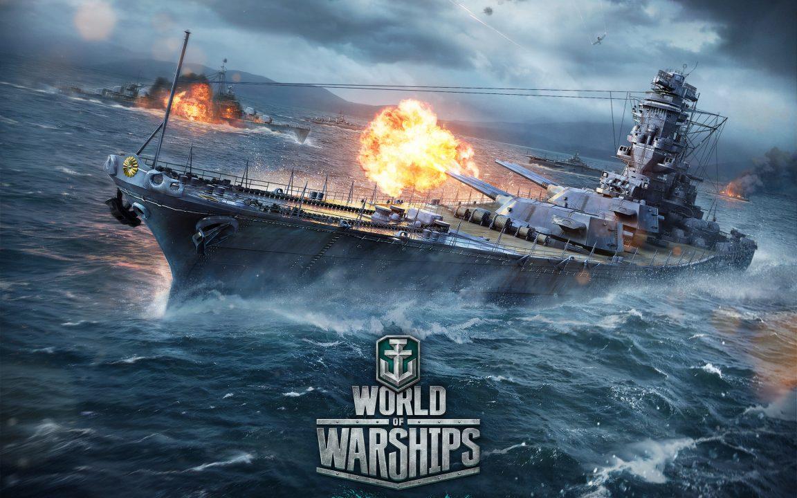 world-of-warships-powerup
