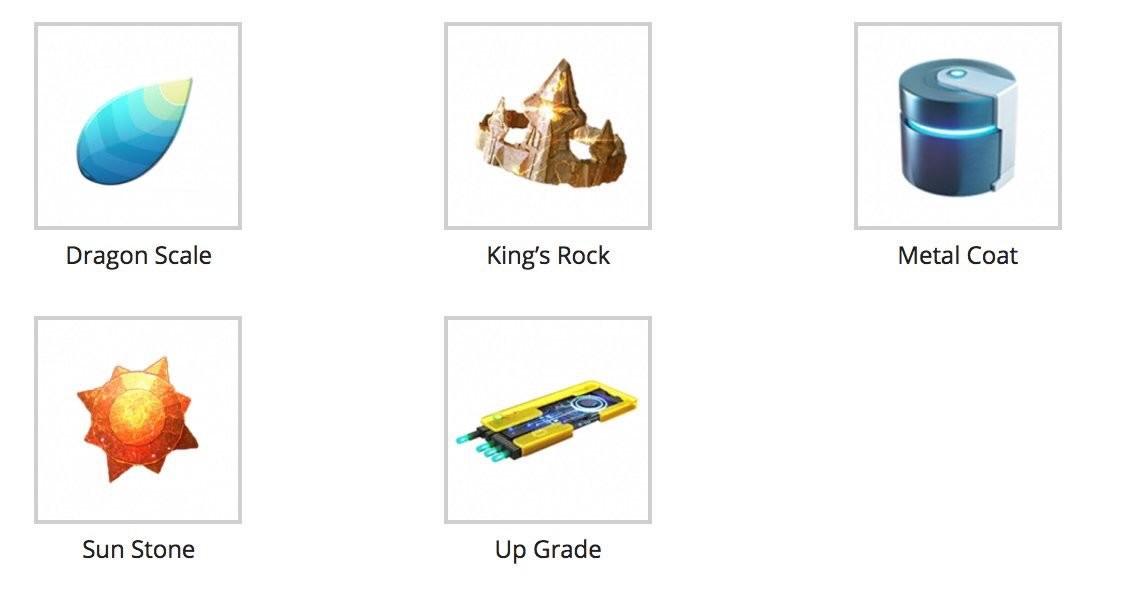 2a93f882e7d Dragon Scale  King s Rock  Metal Coat  Upgrade  Sun Stone. Pokemon GO Gen 2  - Evolution Items