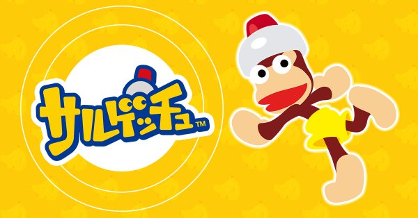 Ape Escape's Japanese website has been updated for the first time in eight years