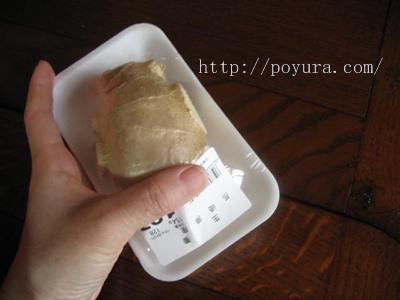 蒸し生姜の作り方