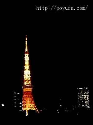 ホテルの部屋から東京タワー見えた
