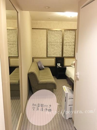 ハートンホテル北梅田のレディースルームに泊まった