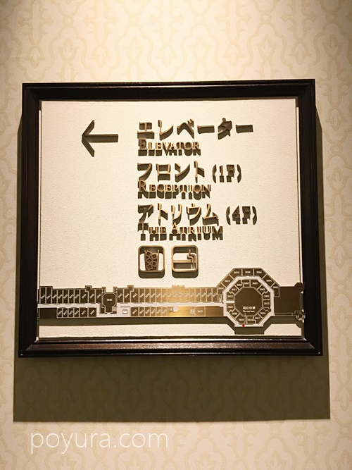 東京ステーションホテルの部屋案内