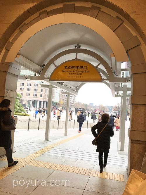 東京駅中央出口