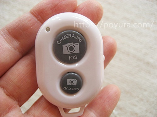 Bluetooth のリモコンシャッターの使い方