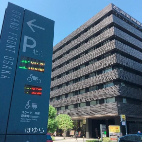 ホテルヴィスキオ大阪宿泊記