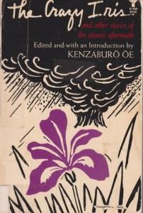 kenzaburo ambrose