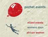 pozhet events click to view the calendar of events for 2013