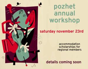 pozhet annual workshop 23 november 2013