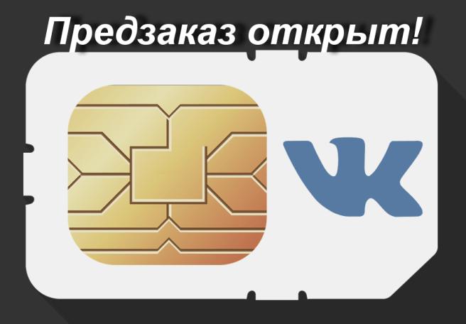 VK Mobile2