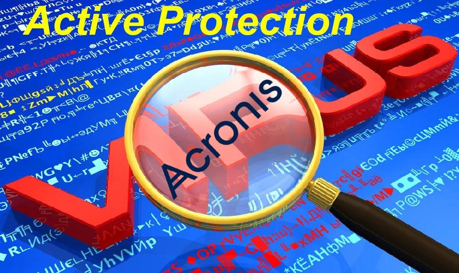 Acronis Active Protection – бесплатный и достойный ответ вирусам-вымогателям.