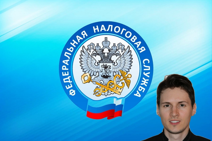 Дуров задолжал ФНС… 4 рубля и объявлен в розыск!