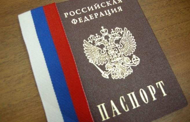 паспорт идентификатор