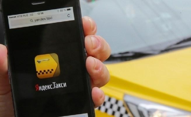 Переводчик в Яндекс. Такси