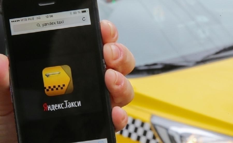 В «Яндекс. Такси» запущена функция автоматического перевода.