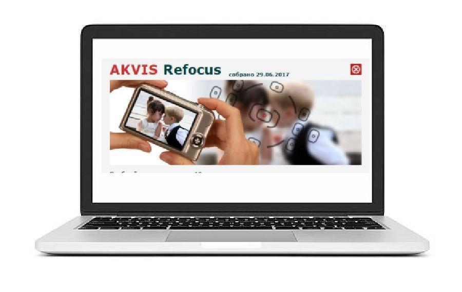 AKVIS Refocus – невозможное возможно!