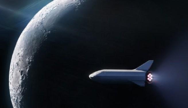 ракета Маска