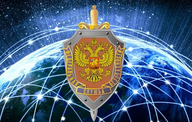 OneWeb и ФСБ