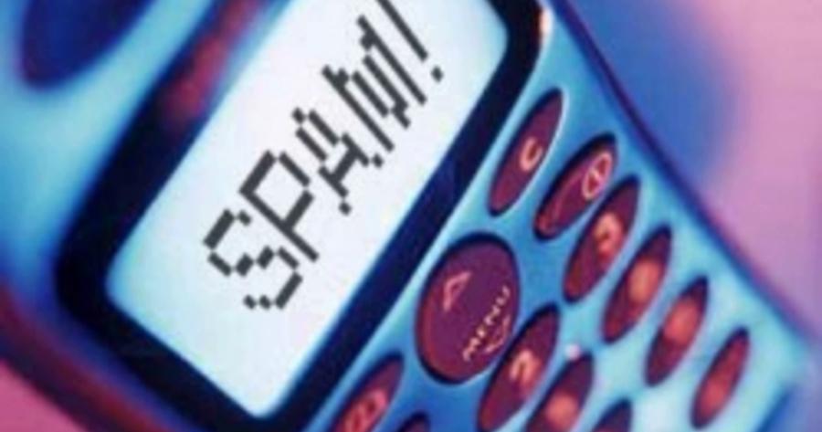 В Америке запретят телефонный спам