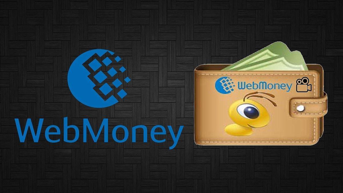 ПС WebMoney запускает новую систему идентификации