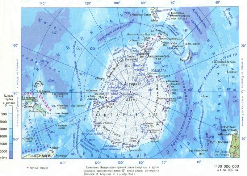 карта Антарктиды, Антарктика, Южный полюс