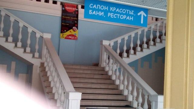 Московский аквапарк Карибия