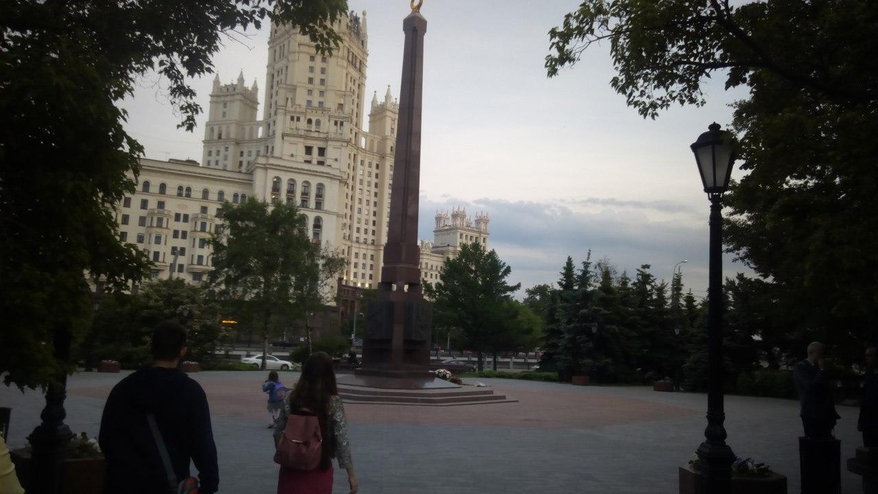 Москва, Устьинский сквер.