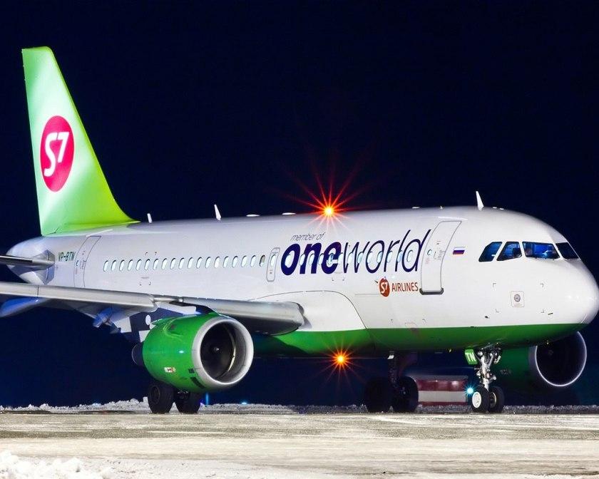 Airbus A319 российской авиакомпании S7 в ливрее международного альянса