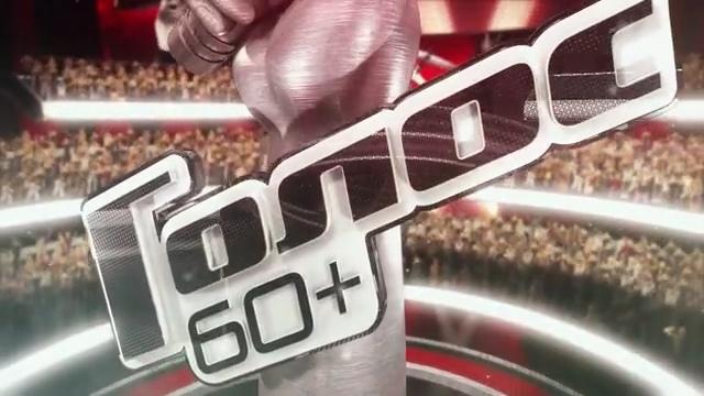 Голос 60+ 3 сезон кто победил