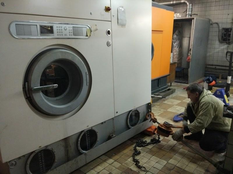 демонтаж машины химчистки подготовка к перемещению