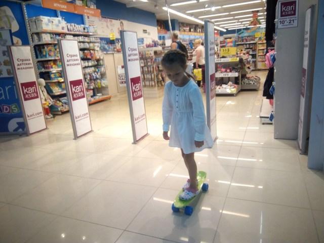 Магазины в Сочи