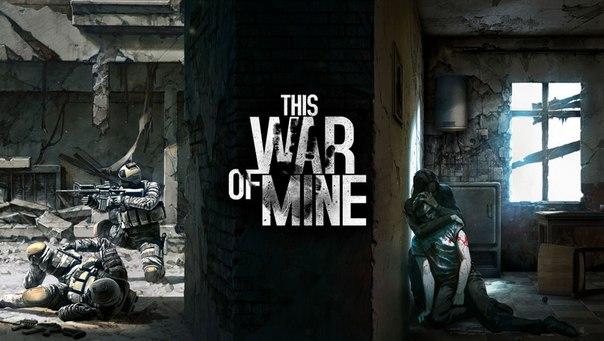 Мобильная версия This War of Mine выйдет в июле