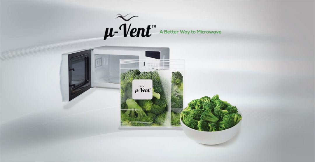 PPC Introduces Microvent – New packaging technology