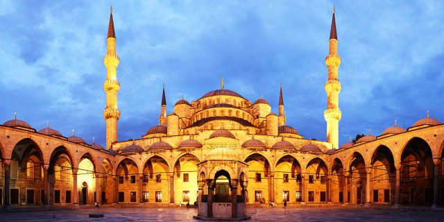 Turkey: 15 Things You Didn't Know (Part 2)