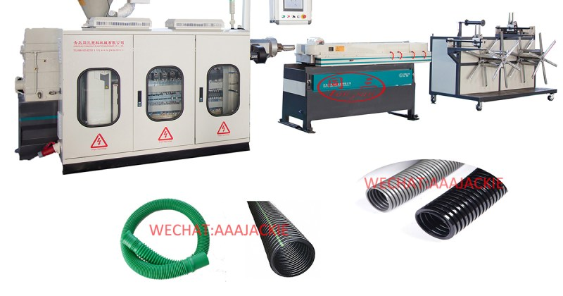 Plastic Flexible Corrugated Pipe Production machine