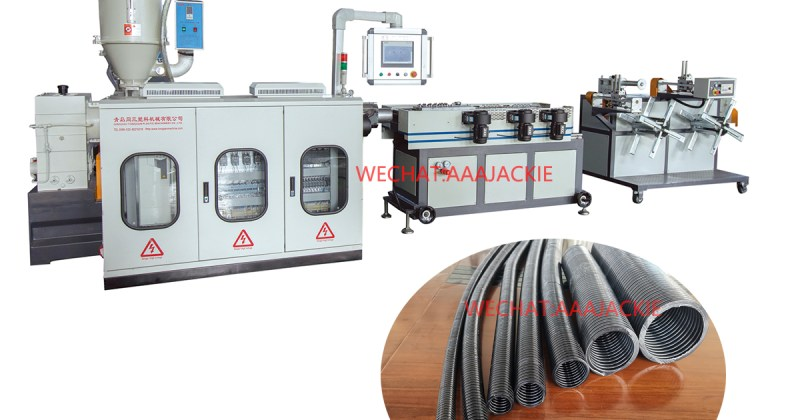 corrugated flexible pipe machine