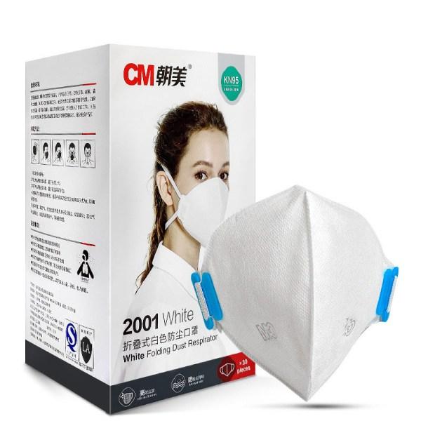 CM 2001 KN95 Mask ChaoMei Particulate Respirator