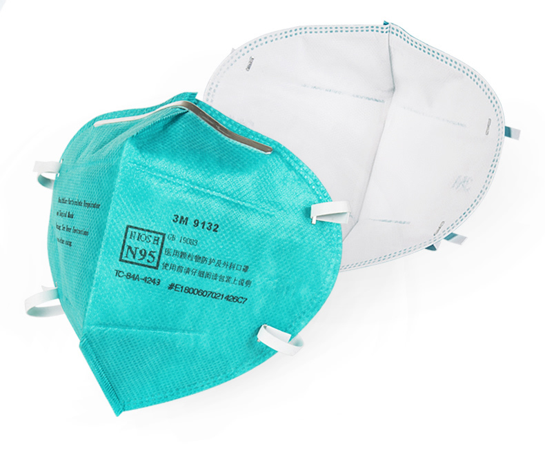 3M 9132 NIOSH N95 Surgical Mask Healthcare Particulate Respirator