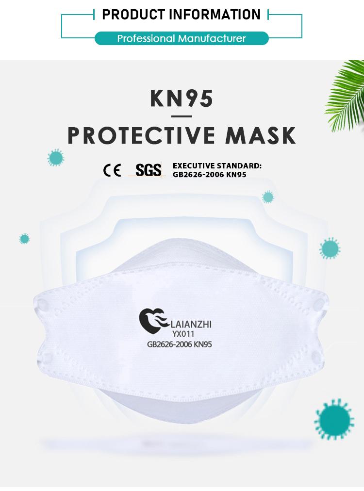 laianzhi yx011 kn95 mask