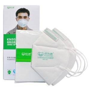 POWECOM 1860 KN95 Mask Particulate Respirator