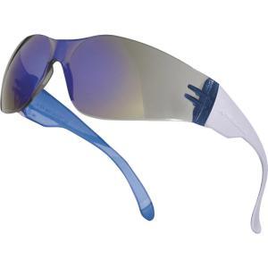 BRAVA2 MIRROR Safety Specs