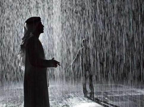 Hujan 4.0