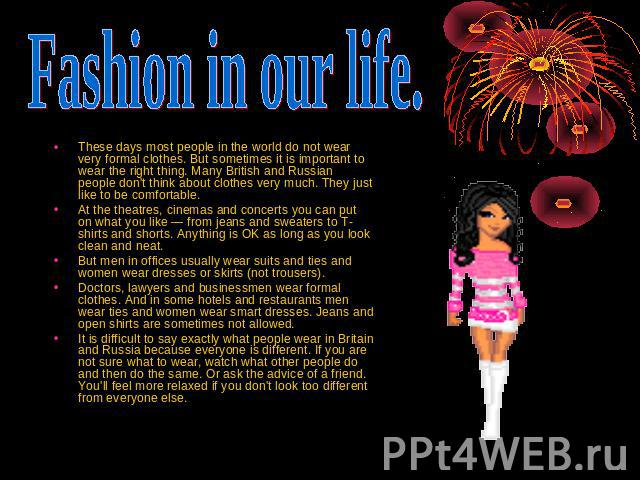 What Are The Disadvantage And Advantages Of Fashion Fashion