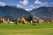 Pirin Hotel & Spa