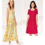 Выкройка Burda №6496 — Платье